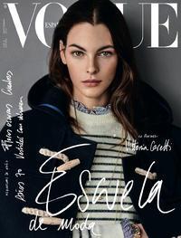Portada Vogue 2019-08-16